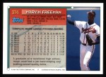 1994 Topps #374  Marvin Freeman  Back Thumbnail