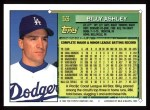 1994 Topps #53  Billy Ashley  Back Thumbnail