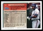 1994 Topps #98  Ryan Thompson  Back Thumbnail