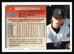 1994 Topps #18  Greg W. Harris  Back Thumbnail