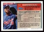 1994 Topps #50  Moises Alou  Back Thumbnail