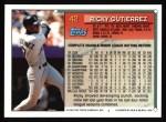 1994 Topps #42  Ricky Gutierrez  Back Thumbnail