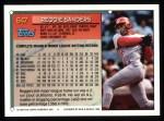 1994 Topps #647  Reggie Sanders  Back Thumbnail