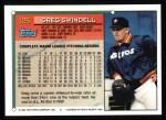 1994 Topps #125  Greg Swindell  Back Thumbnail