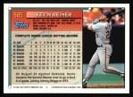 1994 Topps #585  Kevin Reimer  Back Thumbnail