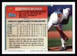 1994 Topps #177  Shawn Boskie  Back Thumbnail