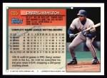 1994 Topps #435  Darryl Hamilton  Back Thumbnail