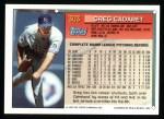 1994 Topps #303  Greg Cadaret  Back Thumbnail