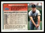 1994 Topps #557  Joel Johnston  Back Thumbnail