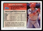 1994 Topps #126  Hal Morris  Back Thumbnail