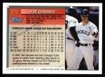 1994 Topps #372  Joe Girardi  Back Thumbnail