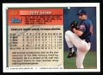 1994 Topps #469  Jeff Shaw  Back Thumbnail