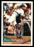 1994 Topps #165  Ivan Rodriguez  Front Thumbnail