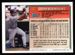 1994 Topps #165  Ivan Rodriguez  Back Thumbnail