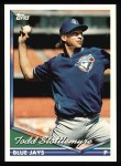 1994 Topps #155  Todd Stottlemyre  Front Thumbnail