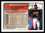 1994 Topps #355  Harold Reynolds  Back Thumbnail