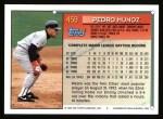 1994 Topps #459  Pedro Munoz  Back Thumbnail
