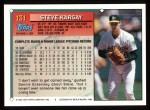 1994 Topps #131  Steve Karsay  Back Thumbnail