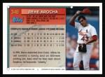 1994 Topps #348  Rene Arocha  Back Thumbnail