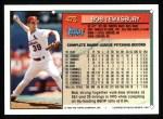 1994 Topps #473  Bob Tewksbury  Back Thumbnail