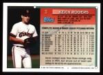 1994 Topps #3  Kevin Rogers  Back Thumbnail