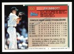 1994 Topps #350  Jim Abbott  Back Thumbnail
