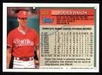 1994 Topps #533  Roger Mason  Back Thumbnail