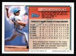 1994 Topps #312  Rich Rodriguez  Back Thumbnail