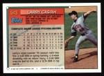 1994 Topps #543  Larry Casian  Back Thumbnail