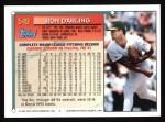 1994 Topps #549  Ron Darling  Back Thumbnail