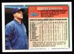 1994 Topps #564  Mike Ignasiak  Back Thumbnail