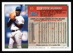 1994 Topps #65  Eddie Murray  Back Thumbnail