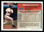1994 Topps #375  Deion Sanders  Back Thumbnail