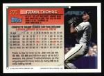 1994 Topps #270  Frank Thomas  Back Thumbnail