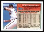 1994 Topps #617  Steve Bedrosian  Back Thumbnail