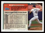 1994 Topps #464  Bill Wegman  Back Thumbnail