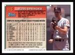 1994 Topps #113  Russ Springer  Back Thumbnail