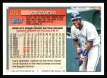 1994 Topps #645  Joe Carter  Back Thumbnail