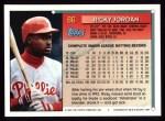 1994 Topps #86  Ricky Jordan  Back Thumbnail