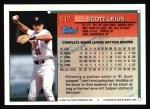 1994 Topps #517  Scott Leius  Back Thumbnail
