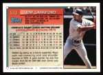 1994 Topps #530  Ray Lankford  Back Thumbnail