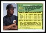 1994 Topps #152  Ray McDavid  Back Thumbnail