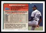 1994 Topps #545  Ramon Martinez  Back Thumbnail