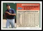 1994 Topps #218  Kevin McReynolds  Back Thumbnail