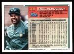 1994 Topps #708  Dave Henderson  Back Thumbnail