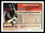 1994 Topps #226  Scott Hemond  Back Thumbnail