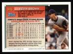 1994 Topps #345  Kevin Brown  Back Thumbnail