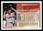 1994 Topps #290  Randy Johnson  Back Thumbnail