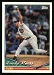 1994 Topps #575  Randy Myers  Front Thumbnail