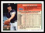 1994 Topps #467  Joe Boever  Back Thumbnail